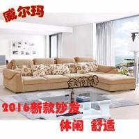 家用客厅家具 大小户型转角组合布艺沙发 美观大方 2016新款 827 小户型布艺沙发