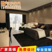 新中式家具批发定制 客厅布艺沙发组合 酒店工程装实木家具定制