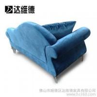 达维德布艺沙发 家具 欧式贵妃沙发椅贵妃椅躺椅客厅SP235