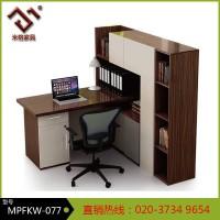 **】广州办公家具米格组合屏风卡位 职员电脑台 高低隔断