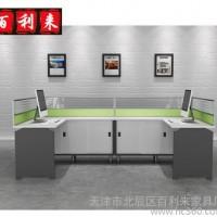 天津办公家具办公桌椅组合职员桌屏风天津市区免费送货安装
