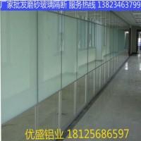 隔断型材屏风办公室装修高隔墙 铝合金隔断单双面板式百叶隔断