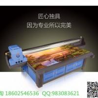 供应浙江厂家UV打印机特卖直销,UV2513屏风玻璃打印机