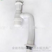 面盆下水套装 下水器防臭硬管套餐钢 翻板墙式排水管OMA-12