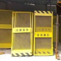 【瑞旗隆】 现货供应  施工电梯安全防护门 电梯防护门 施工电梯安全门 电梯门 围挡人货电梯安全门 施工电梯门施工电梯门