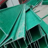 模压电力电缆支架 玻璃钢支架施工简捷