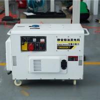 大泽动力15KW柴油发电机室外施工TO18000ET