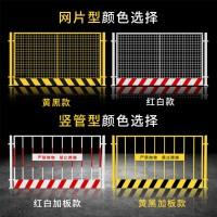 【网都】 围栏基坑网 建筑施工基坑护栏 建设工程基坑防护网 临时基坑围栏