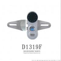 八佰D1319F系列智能办公室用指纹密码玻璃门锁 密码锁 指