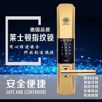 智能锁莱士顿指纹锁直销防盗门密码锁人脸锁刷卡锁智能锁不锈钢锁门锁